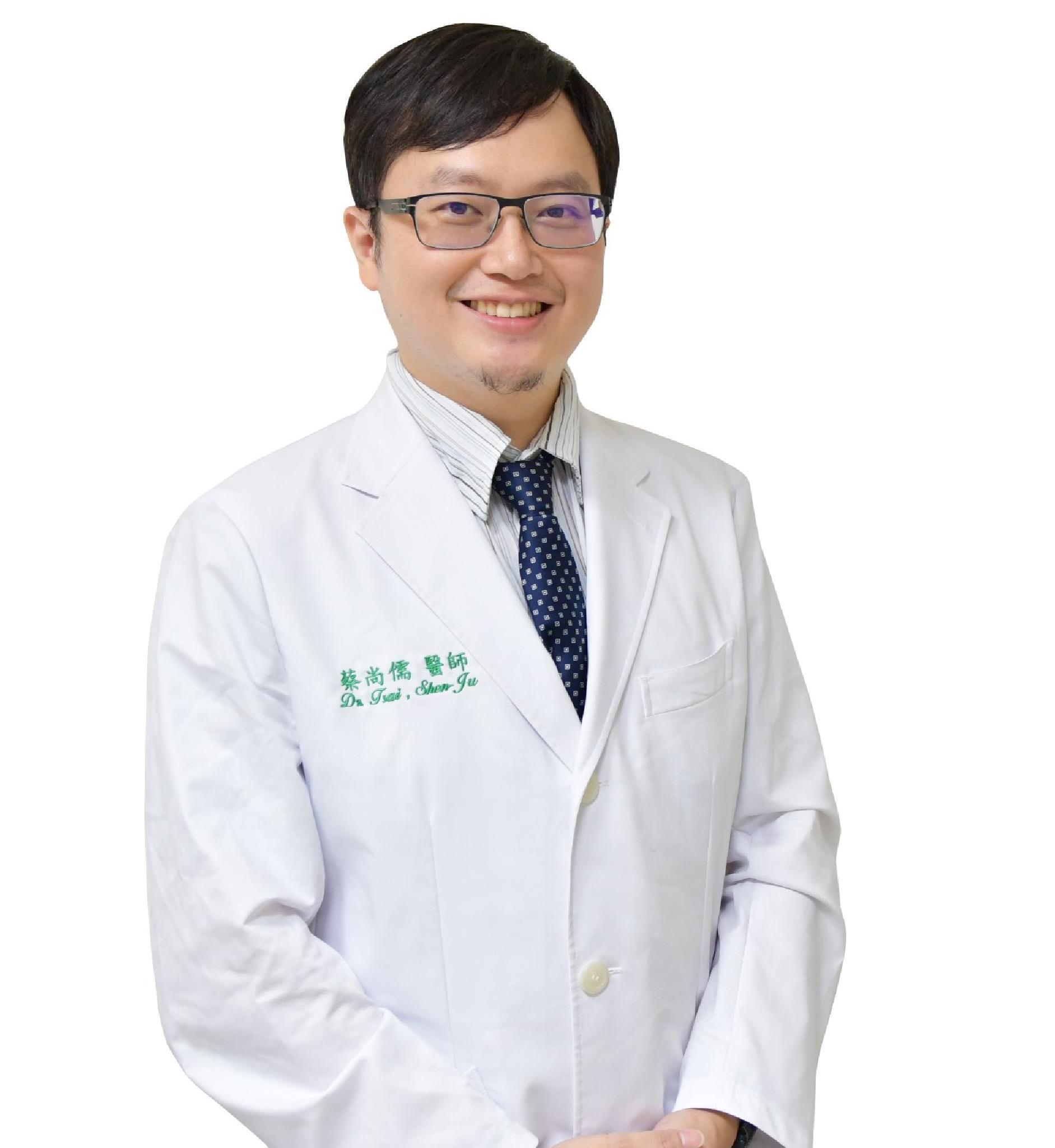 蔡尚儒醫師
